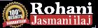 Rohani Jismani Ilaj Online